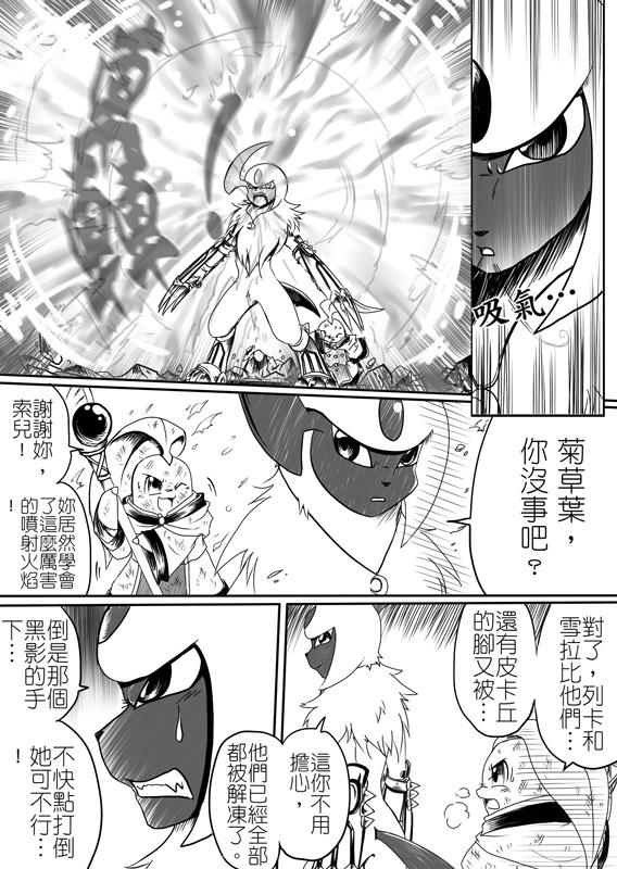 comic33-09.jpg