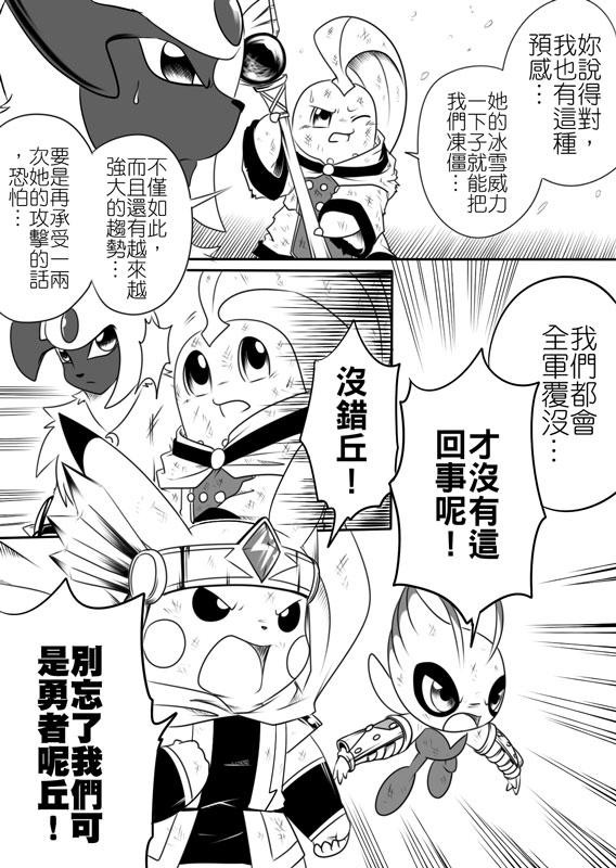 comic33-10.jpg