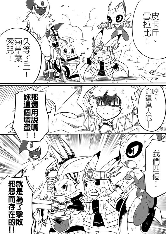 comic33-11.jpg