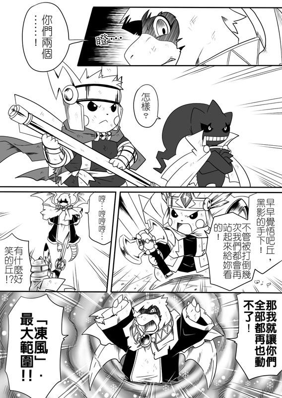 comic33-13.jpg