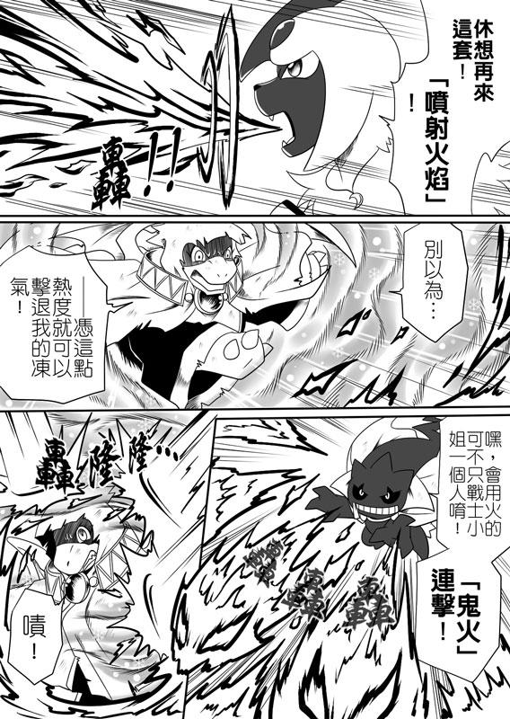 comic33-14.jpg