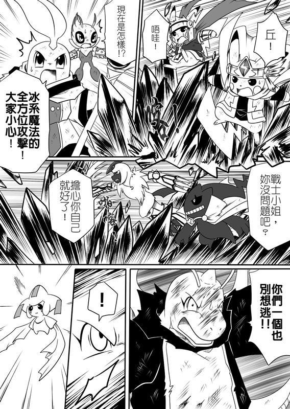 comic34-02.jpg