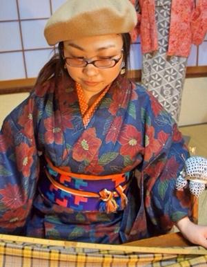 comodo kimono