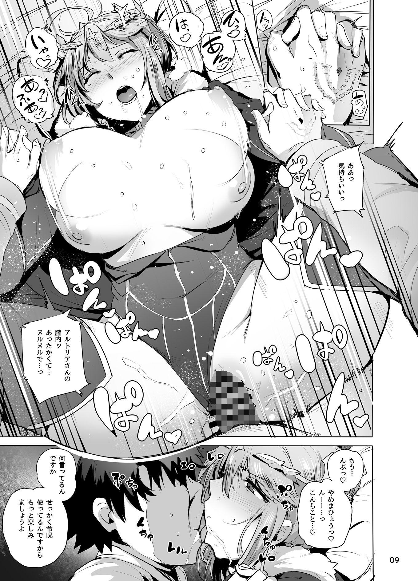 【二次元】アルトリアの正常位セックスエロ画像【Fate/GO】