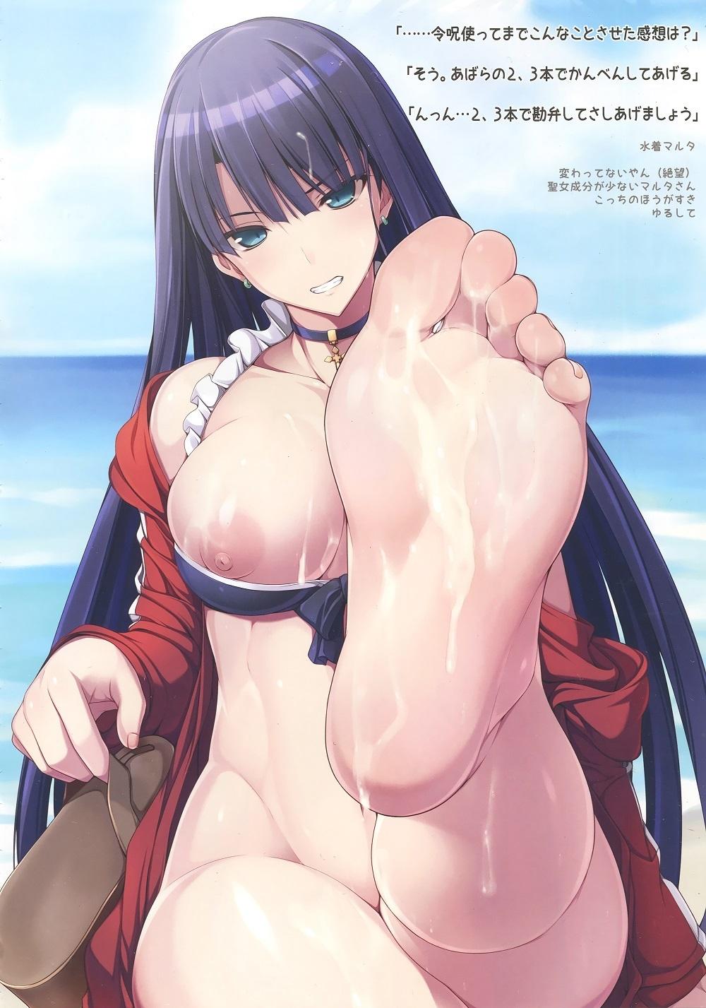 【二次元】水着マルタの足裏ぶっかけエロ画像【Fate/GO】