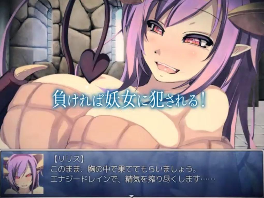 【二次元】サキュバスのパイズリエロ画像【もんむす・くえすと!】