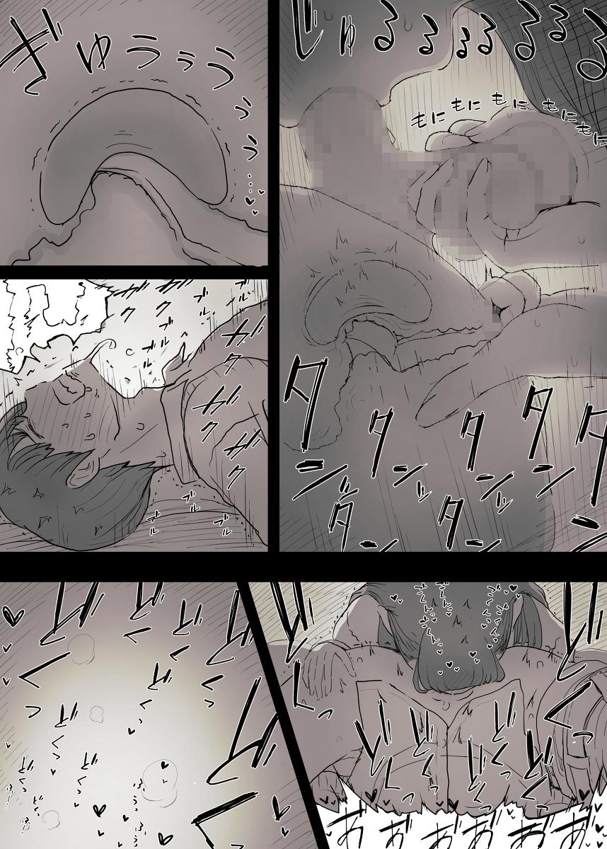 【二次元】アナル責めフェラのエロ画像2【文学女子に食べられる】