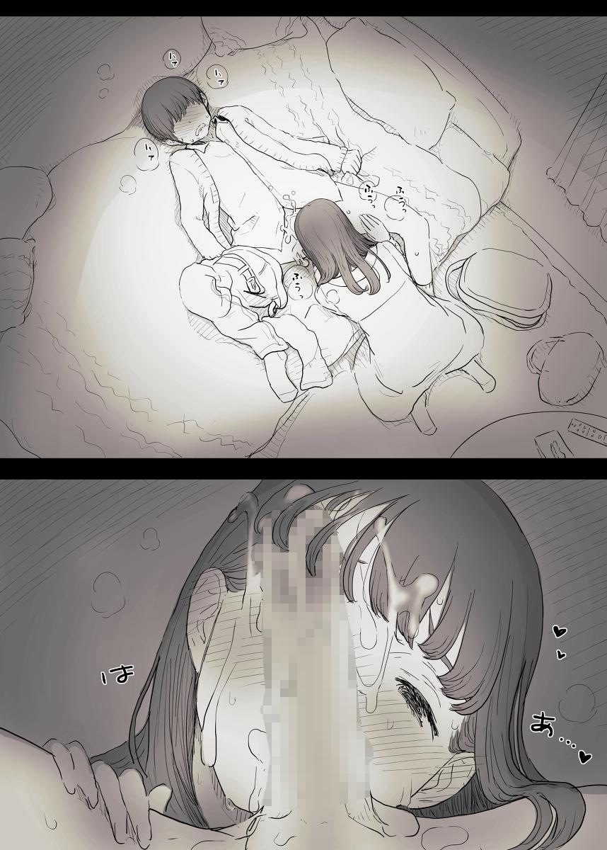 【二次元】アナル責めフェラのエロ画像3【文学女子に食べられる】