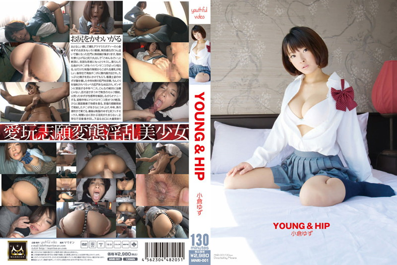 小倉ゆず YOUNG&HIP
