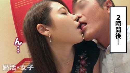 婚活女子01 プレステージプレミアム 伊藤さん 26歳 会社員(事務) 300MIUM-130(伊東紅蘭) 09
