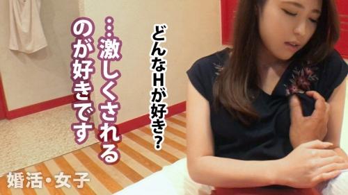 婚活女子01 プレステージプレミアム 伊藤さん 26歳 会社員(事務) 300MIUM-130(伊東紅蘭) 10