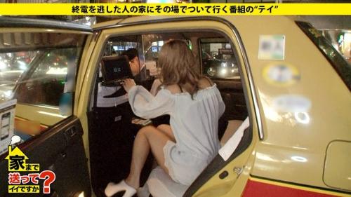 家まで送ってイイですか? case.70 ドキュメンTV れんさん 20歳 キャバクラ嬢 277DCV-070(冴木エリカ) 04