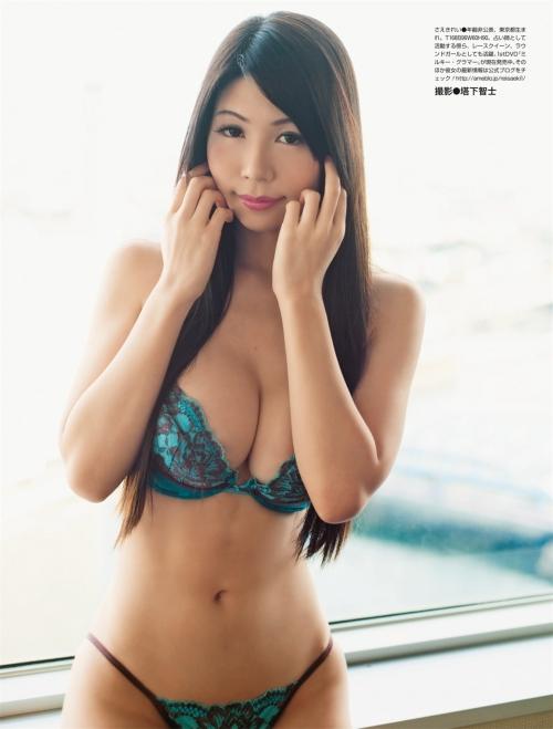 魅惑のランジェリー 44