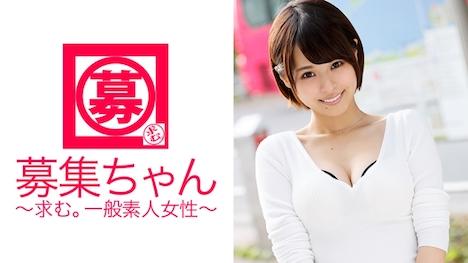 【ARA】美乳美容師見習いのゆいちゃんは「セックスレスなんです…うふっ♪」でAV応募!! ゆい 24歳 美容師 1