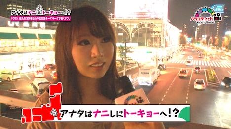 【ドキカクch】アナタはナニしにトーキョーへ!? #005 つばささん 22歳 千葉から上京 2