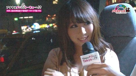 【ドキカクch】アナタはナニしにトーキョーへ!? #005 つばささん 22歳 千葉から上京 4