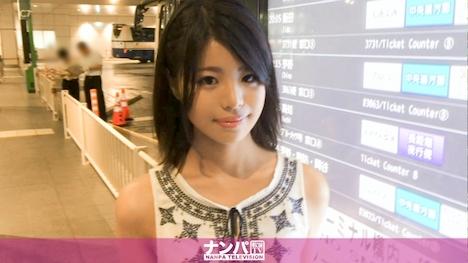 【ナンパTV】バスターミナルナンパ 16 from 富山 チームH つむぎ 20歳 福祉の専門学生 1