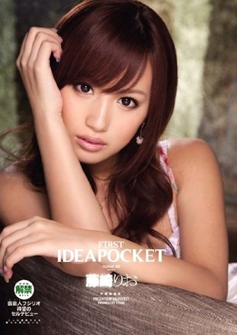 FIRST IDEAPOCKET 藤崎りお
