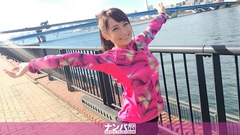 【ナンパTV】ジョギングナンパ 04 in お台場 まお 22歳 アナウンススクール専門学生 1