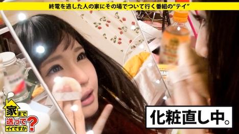 【ドキュメンTV】家まで送ってイイですか? case 37 7