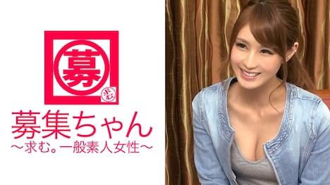 【ARA】22歳、美人歯科助手のさくらちゃん! 1