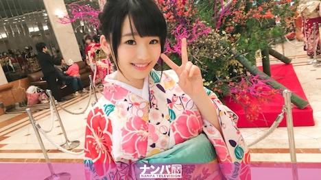 【ナンパTV】成人式ナンパ 02 in 原宿 ゆうな 20歳 フリーター 1