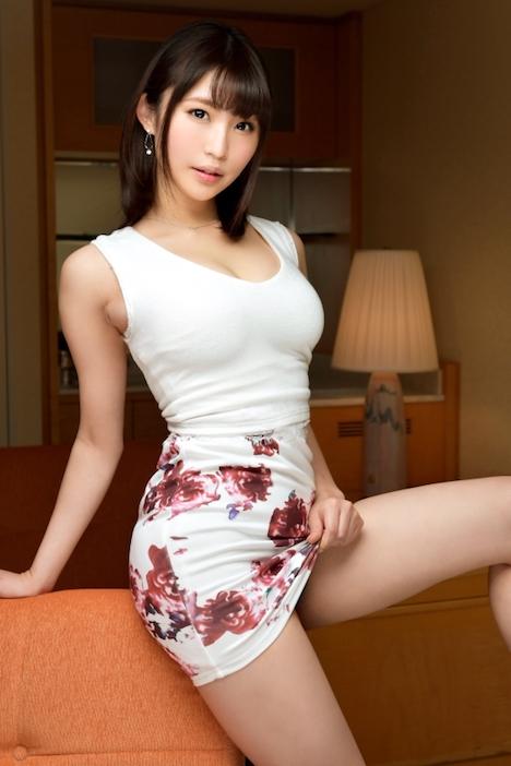 【ラグジュTV】ラグジュTV 539 小野寺舞 28歳 デイトレーダー 2