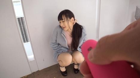 【シロウトTV】初めての羞恥体験撮影 02 こはる 21歳 大学生 2