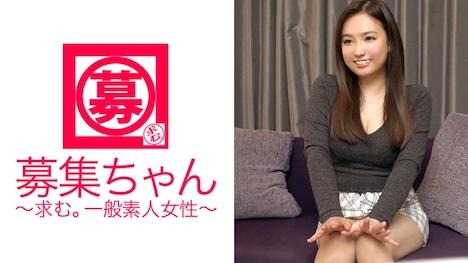 【ARA】Gカップ爆乳まいちゃん! まい 25歳 自営業 1