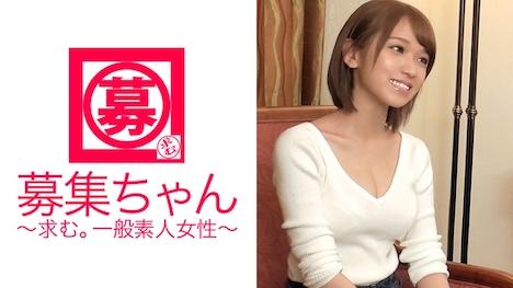 【ARA】20歳の美乳女子大生ほのかちゃん参上! ほのか 20歳 大学生 1