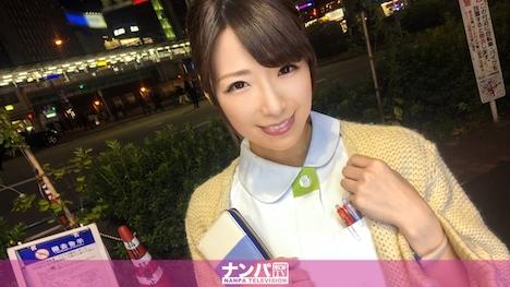 【ナンパTV】マジ軟派、初撮。 756 in 五反田 チームN あやの 32歳 看護師 1