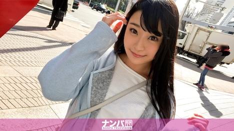 【ナンパTV】マジ軟派、初撮。 764 in 新宿 あい 21歳 歯科助手 1