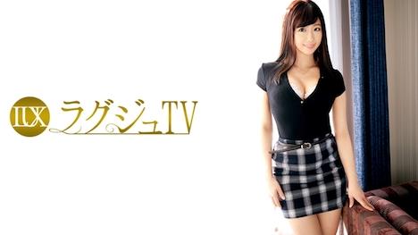 【ラグジュTV】ラグジュTV 556 水崎夏希 30歳 旅行会社経営 1