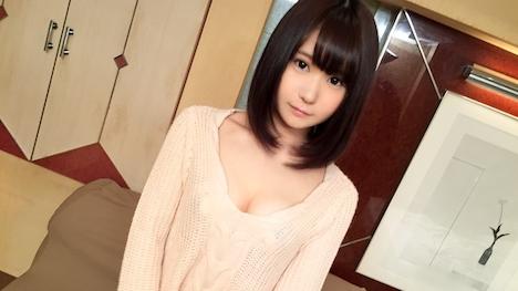 【シロウトTV】【初撮り】ネットでAV応募→AV体験撮影 233 ノゾミ 20歳 女子大生 1