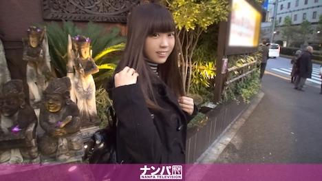 【ナンパTV】ナンパ連れ込み、隠し撮り 229 まい 20歳 居酒屋バイト 1