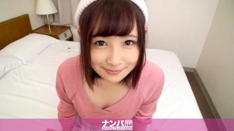 【ナンパTV】マジ軟派、初撮。 770 in 恵比寿 チームN りの 19歳 専門学生 1