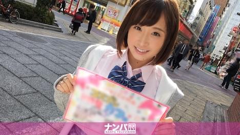 【ナンパTV】コスプレカフェナンパ 19 in 新宿 あゆみ 20歳 コスプレカフェ勤務 1