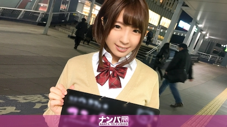 【ナンパTV】コスプレカフェナンパ 20 in 戸塚 みゆ 21歳 コスプレカフェ勤務 1