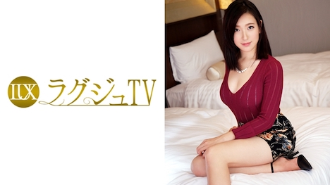 【ラグジュTV】ラグジュTV 570 いちか 25歳 学校教師 1
