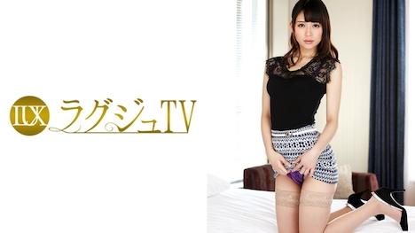 【ラグジュTV】ラグジュTV 594 佐藤麻里子 24歳 美術館学芸員 1