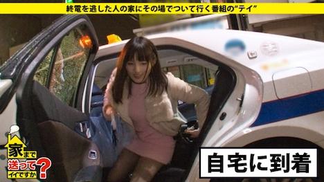 【ドキュメンTV】家まで送ってイイですか? case 49 なおさん 21歳 大学生(たこ焼き売りポールダンサー) 3