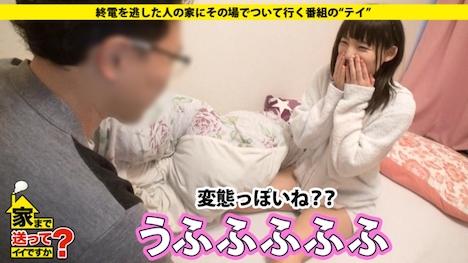 【ドキュメンTV】家まで送ってイイですか? case 49 なおさん 21歳 大学生(たこ焼き売りポールダンサー) 9