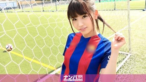 【ナンパTV】フットサルナンパ 02 in 代々木 あや 20歳 受付嬢 1