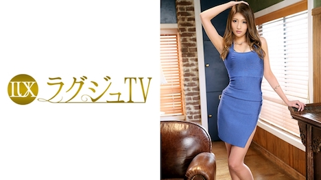 【ラグジュTV】ラグジュTV 619 大原ユイリ 27歳 ビューティーアドバイザー 1