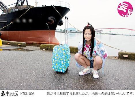 木更津発・貧困JKルポ ド黒髪ヤンキー家出少女あんり 左ポ:2米:高位置:NSOK