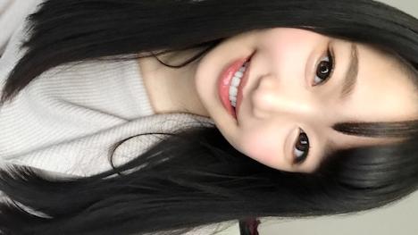 【俺の素人】ゆうな 21歳 女子大生 1