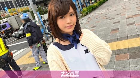 【ナンパTV】マジ軟派、初撮。 802 in 勝どき かのん 22歳 エステティシャン 1