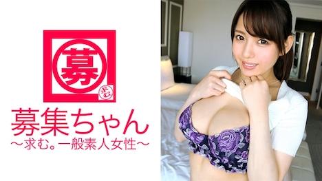 【ARA】なんとJカップの爆乳で銀座の美人ホステス24歳ナツコちゃん参上! ナツコ 24歳 ホステス 1