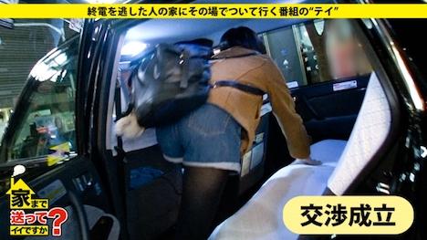 【ドキュメンTV】家まで送ってイイですか? case 54 かんなさん 24歳 蕎麦屋店員 4