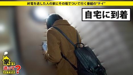 【ドキュメンTV】家まで送ってイイですか? case 54 かんなさん 24歳 蕎麦屋店員 6